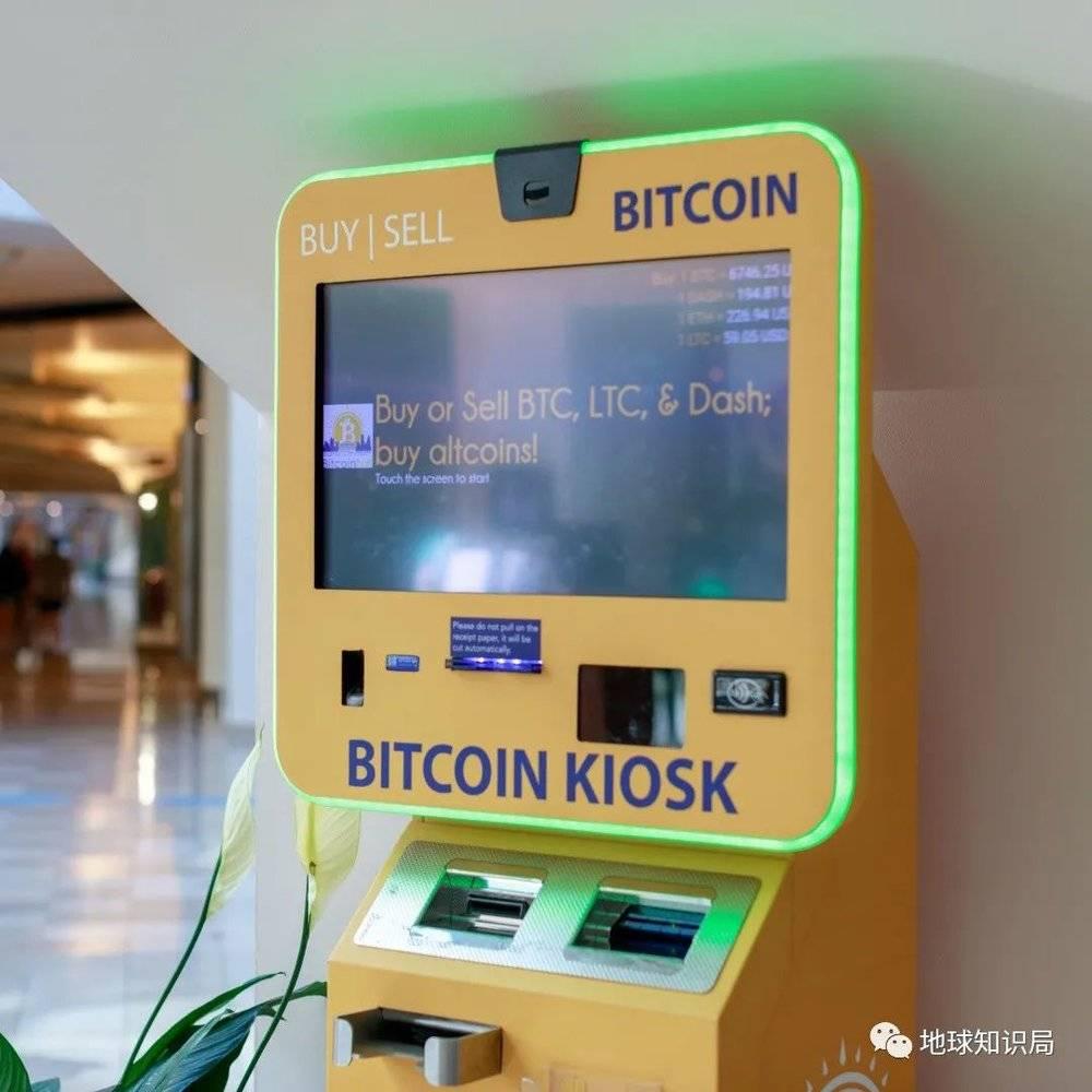 前些年还出现了实体的比特币,甚至可在ATM机上兑换交易,后来又被禁止生产了,现有的实体比特币多为纪念币(不要被骗,图:shutterstock)