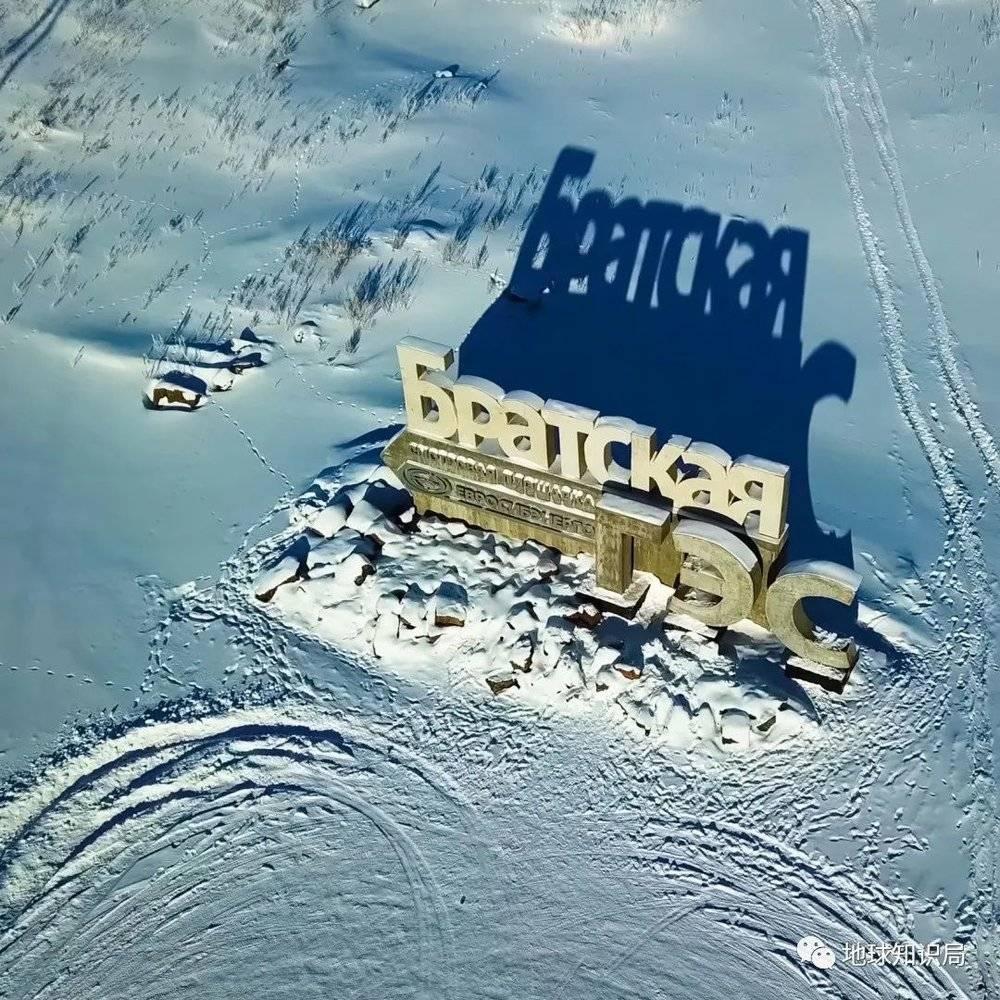 西伯利亚欢迎你(图:shutterstock)