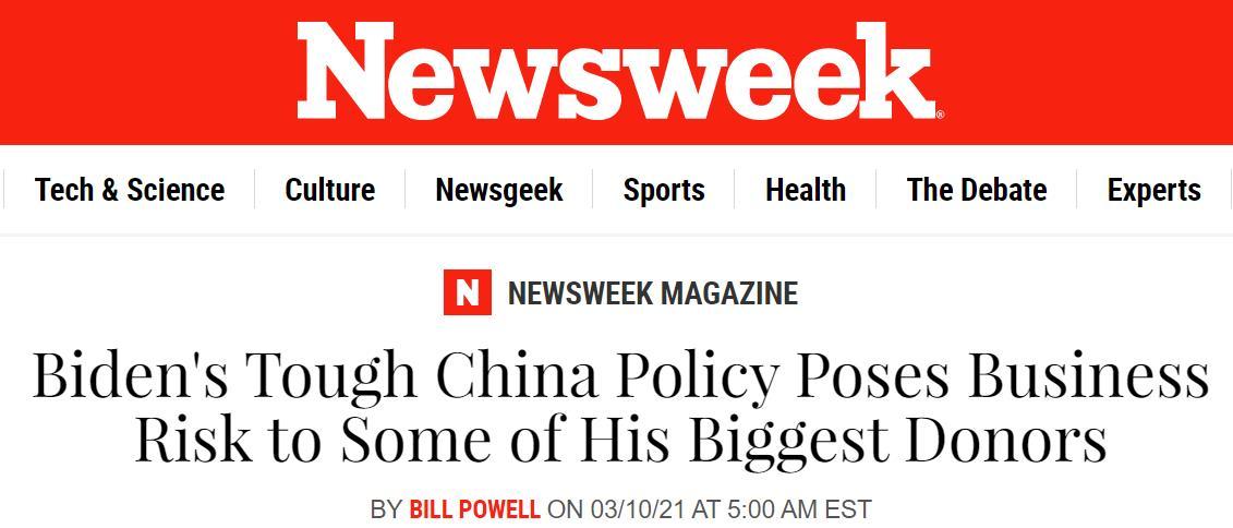 △3月10日,美国《消息周刊》揭晓《拜登倔强对华政策大概影响他一些大金主的买卖》文章。