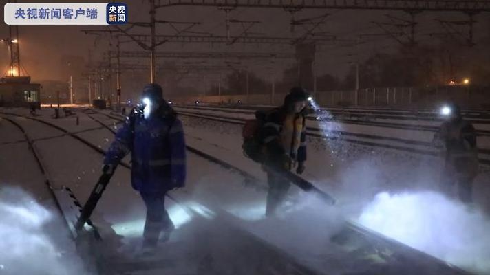 黑龙江哈铁积极应对暴雪天气 确保旅客运输平稳有序图片