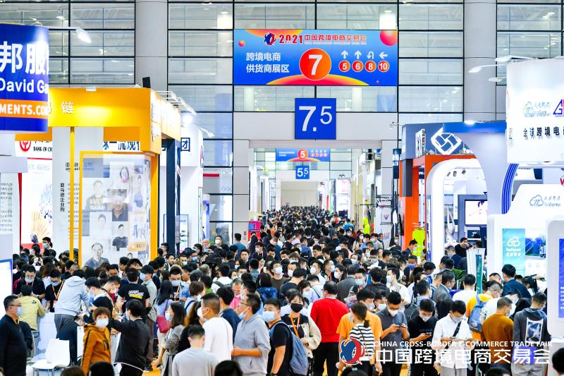 超6.2万客商到会买买买!首届中国跨境电商交易会在福州落幕图片