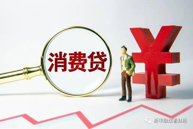 奇葩彩礼贷折射中小银行消费贷乱象:有产品逾期率高达97%
