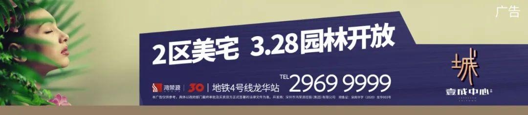 王思聪、何猷君加持的创梦天地爆雷 2020年预计亏损超5.5亿