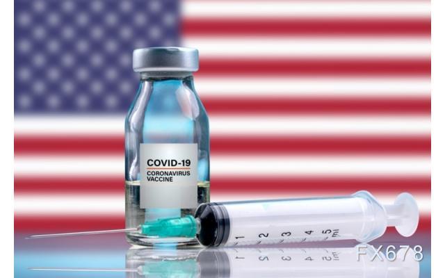 美国故意拖延疫苗出口优先保障本国供给,或将损人不利己