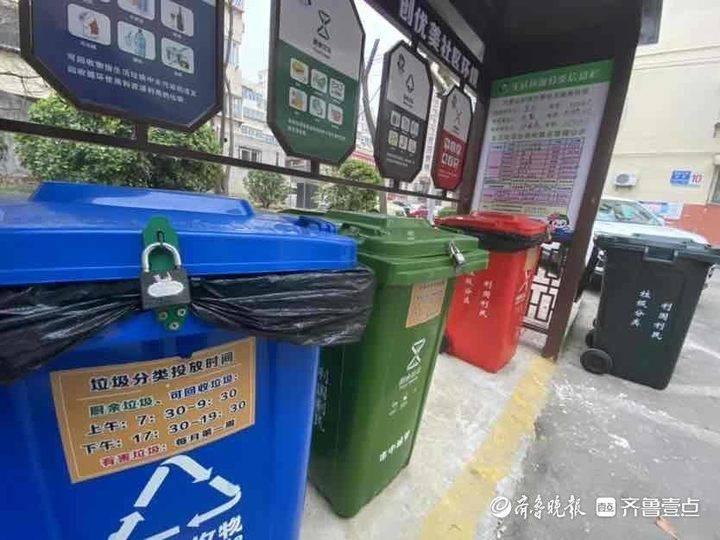 济南南部一垃圾分类示范小区内的四处垃圾分类亭的分类情况