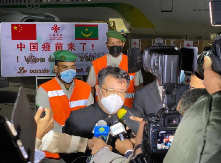 毛里塔尼亚收到首批中国捐赠的新冠疫苗
