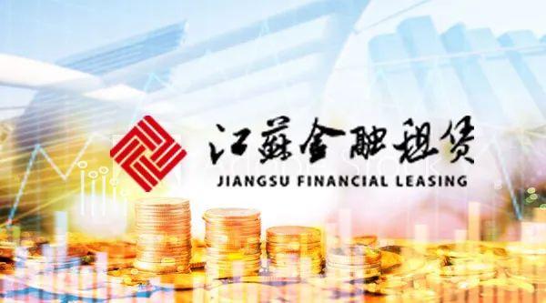 不良低过银行:A股金租独苗江苏租赁去年赚了18亿 ROE在上升