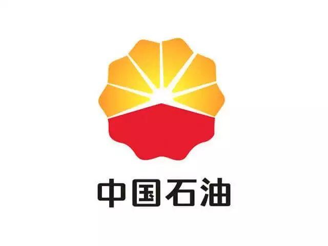国内油气当量产量同比增长4.8%!中国石油2020年经营业绩好于预期