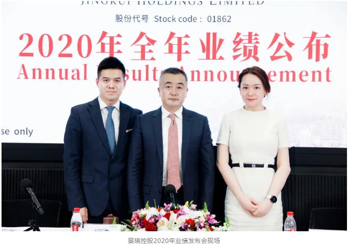 景瑞控股(1862.HK):深耕房地产业务 经营稳健提升