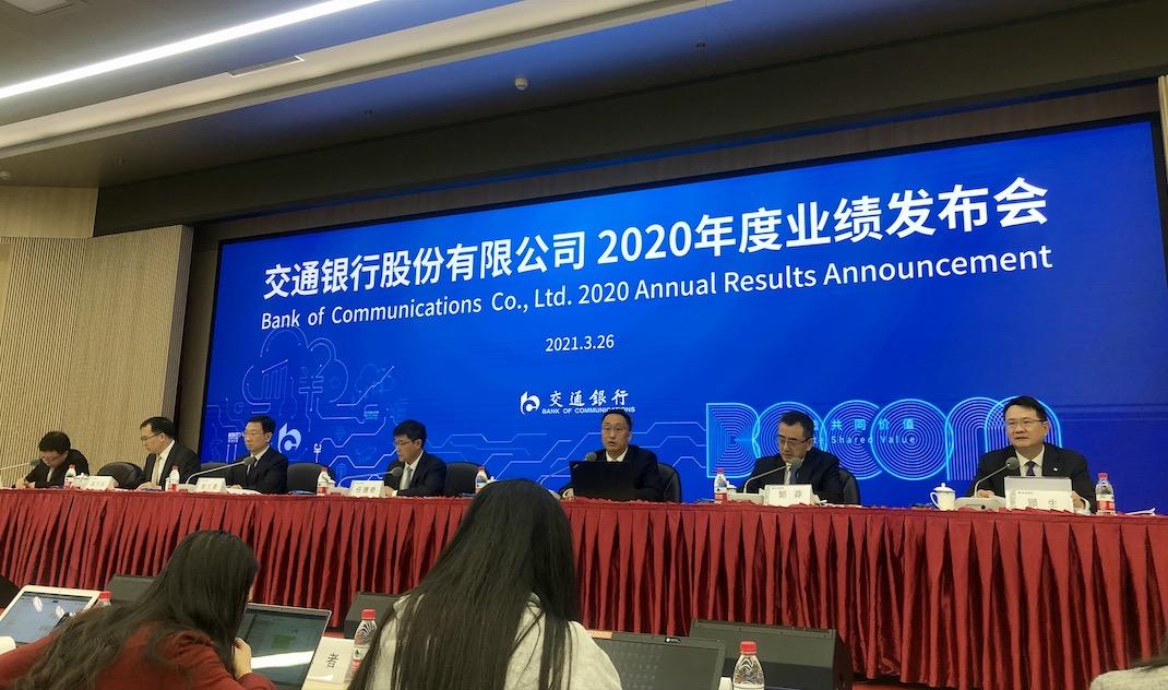交行行长刘珺:房贷定价因城施策 4月参与碳中和债券发行