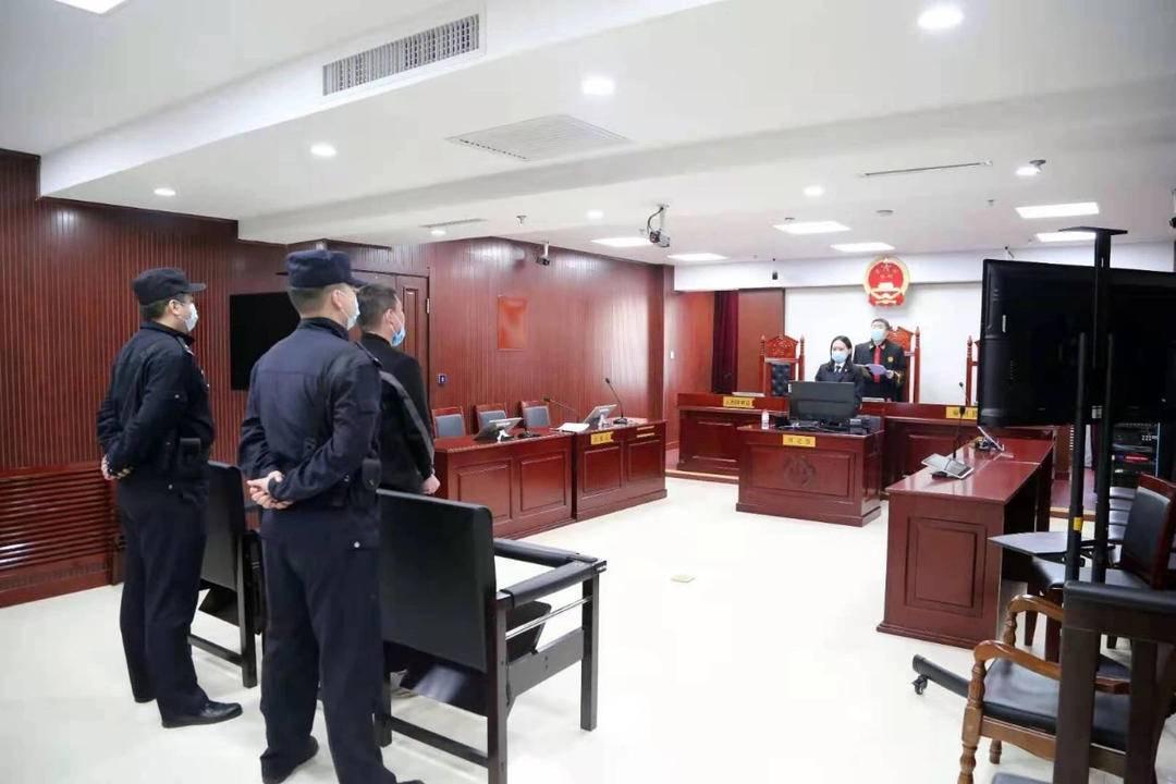 64人获刑!辽宁法院集中宣判一批毒品犯罪案件图片