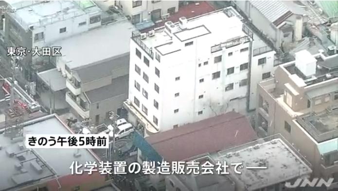日本一化工厂爆炸致一死一伤:位于住宅街 铁门被炸飞