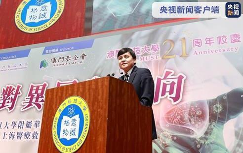 """张文宏:中国抗疫成功有""""三个关键点""""图片"""