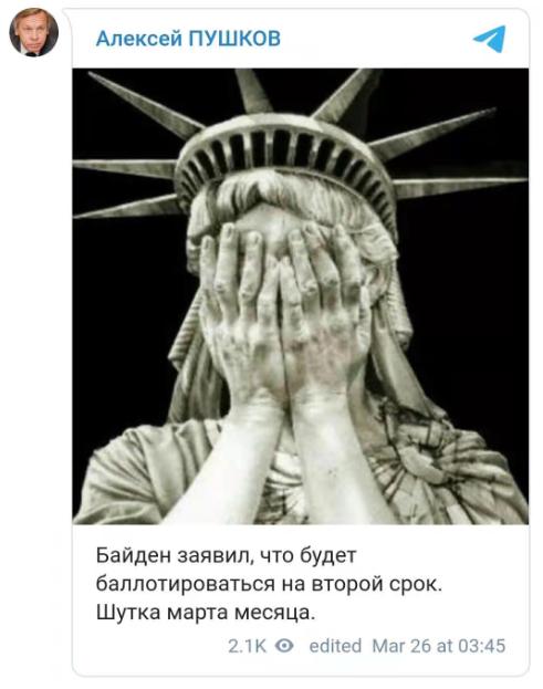 """拜登称计划竞选连任 俄议员配""""自由女神捂脸""""图嘲讽"""