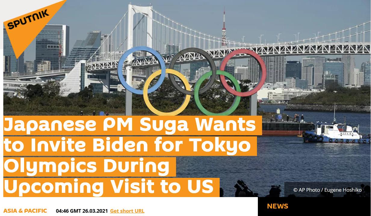 菅义伟:访美期间 将邀请拜登出席东京奥运会