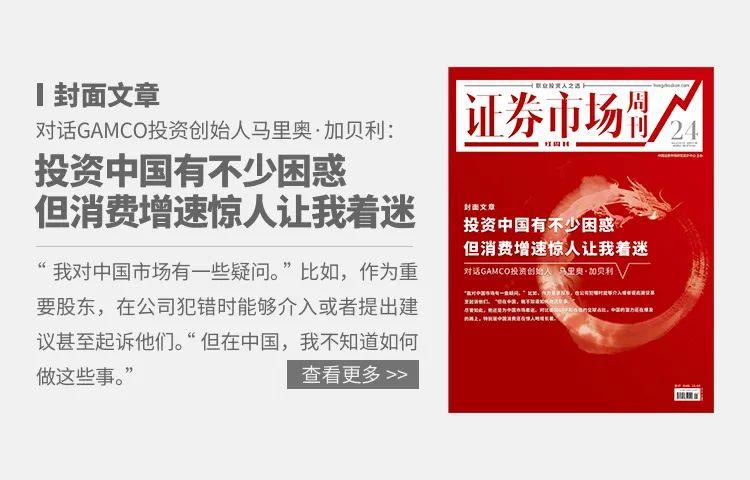 华灿光电发布超2亿股权激励计划 高增长业绩指标释放发展信心