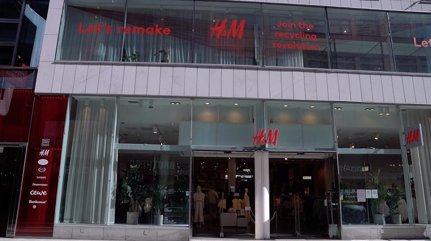 瑞典服装公司H&M股价下跌