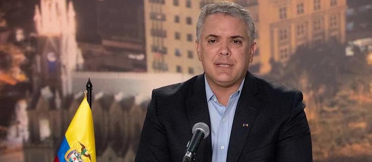 哥伦比亚总统谴责汽车炸弹袭击事件