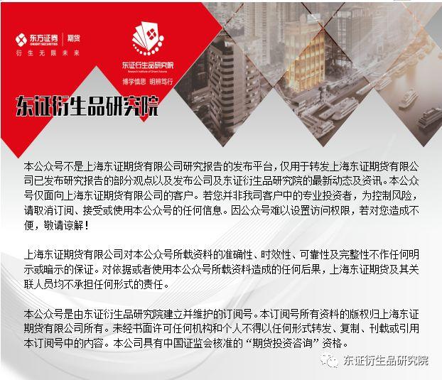 【热点报告——棉花】全球纺服贸易格局及疆棉禁令影响分析