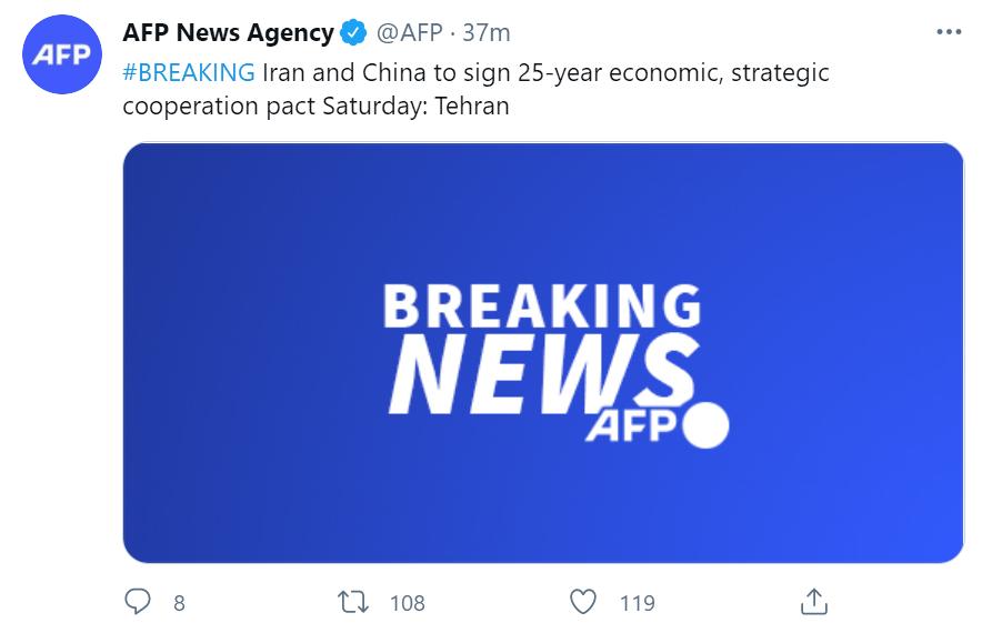 伊朗外交部透露:中伊将签署为期25年战略合作协议
