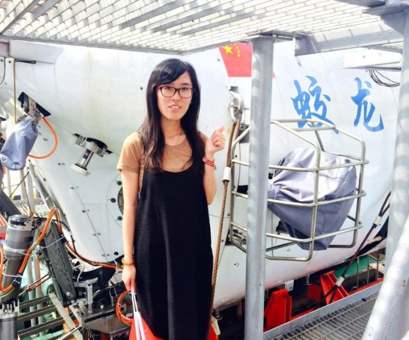 """上海交大海洋学院博士生张睿妍命名的深海""""派大星""""入选2020年度""""十大海洋新物种"""""""
