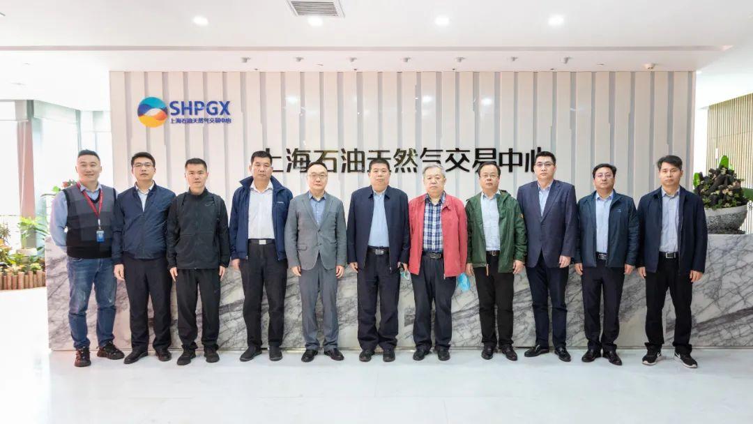 河南省发改委推动上海石油天然气交易中心助力沪豫天然气行业战略合作