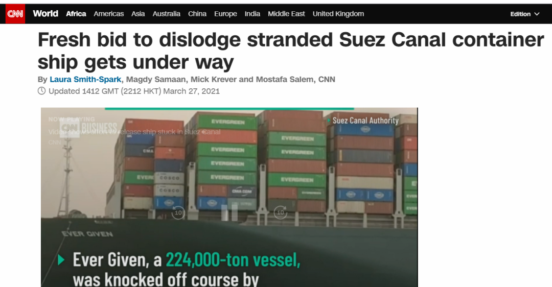 台湾货轮堵塞苏伊士运河 美国海军要去了?