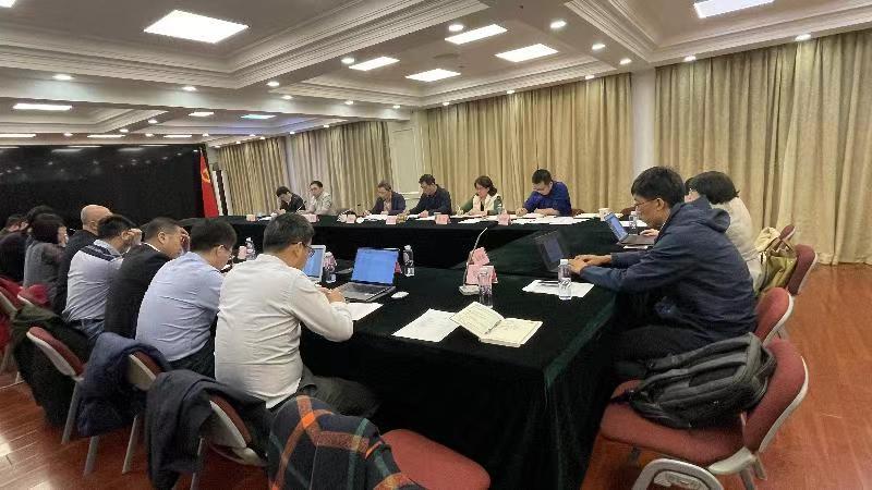 国家发改委环资司召开碳排放核算专家座谈会