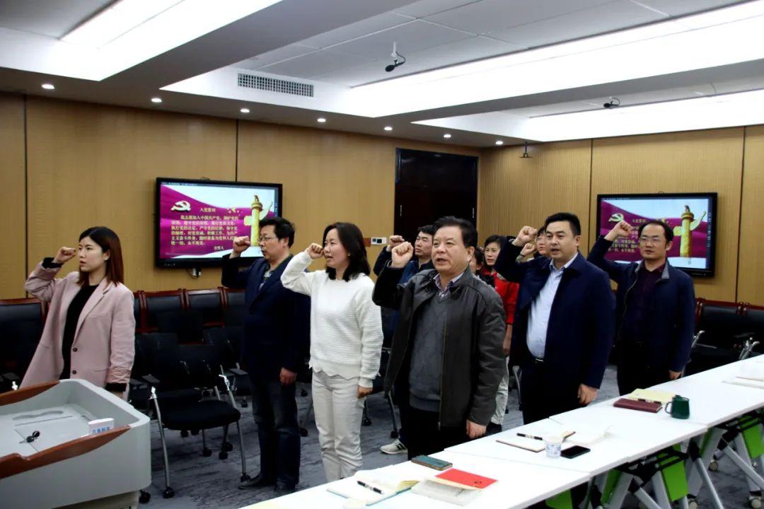 ▲科发院第四党支部开展党史进修教诲运动(王赛 摄)