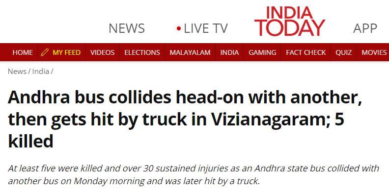 印度两辆公交车相撞后再被卡车撞上 已致5死30多伤