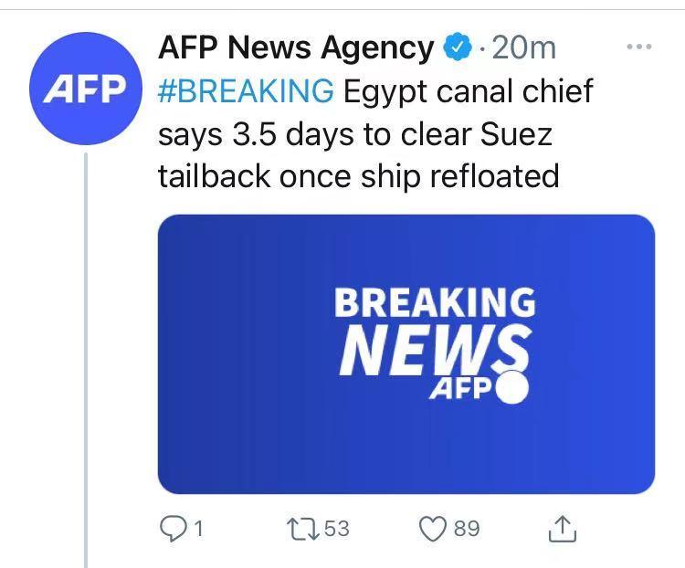 苏伊士运河管理局:运河还需三天半恢复畅通