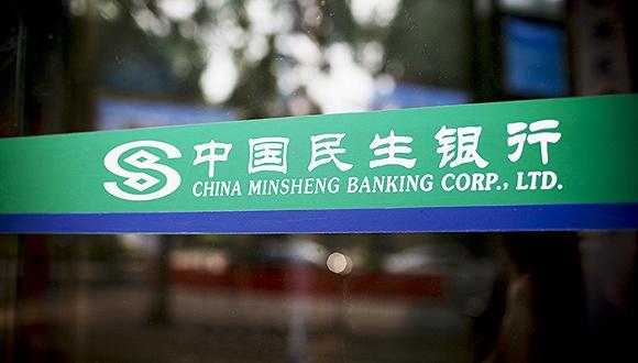民生银行2020年报:净利润同降36% 不良贷款增近29%