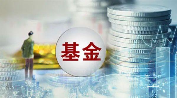 """广州""""双雄基金""""去年大赚45.7亿 这才是""""核心资产""""?"""