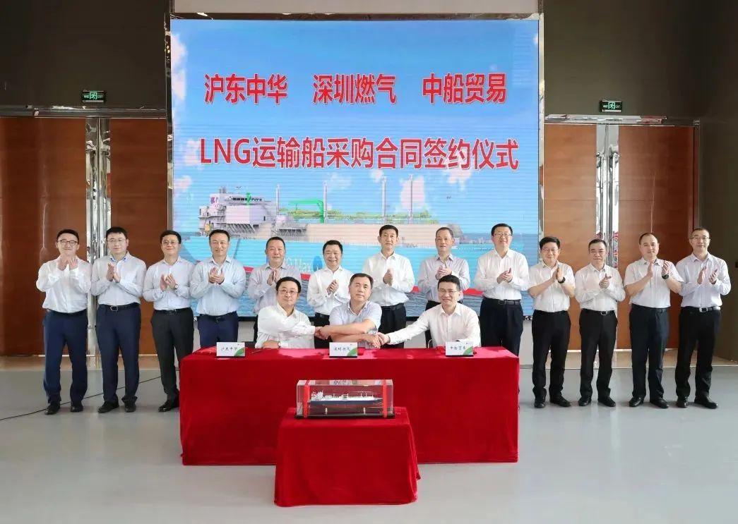 深圳燃气订购首艘液化天然气运输船