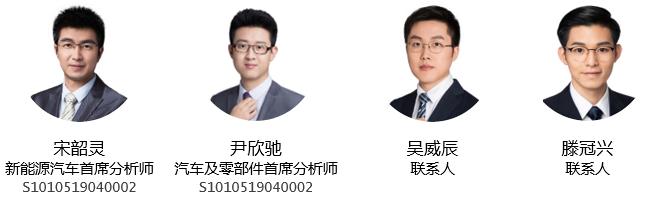 比亚迪(002594/01211.HK):年报业绩符合预期,一季度业