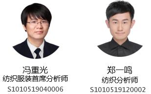 申洲国际(02313.HK):砥砺考验,圆满收官,加速成长