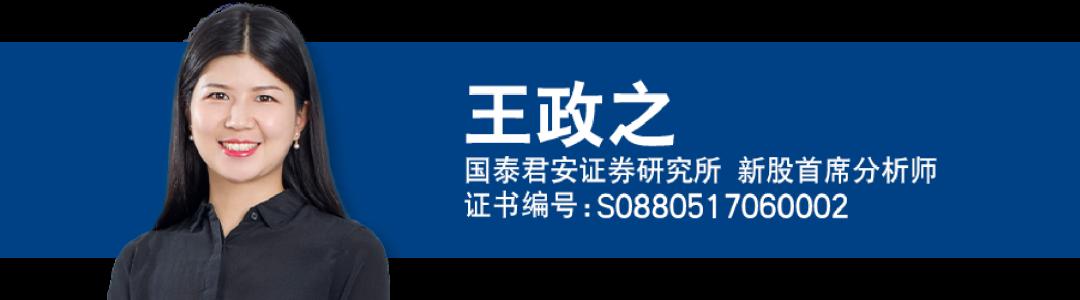 晨报0330 | 新股IPO专题、龙光集团(3380)、中国旭阳(1907)、江铃汽车