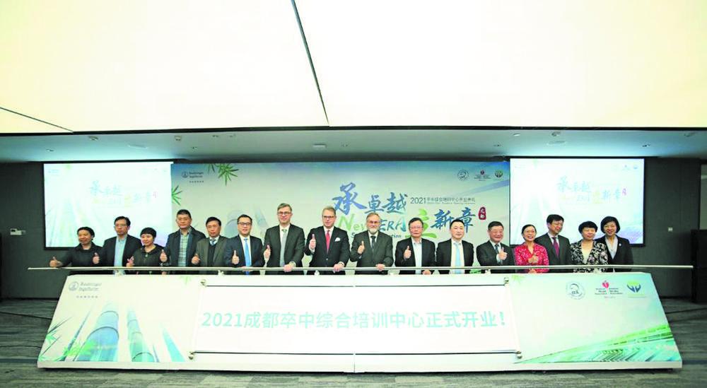 """中国最大的""""卒中综合培训中心""""在蓉启用图片"""