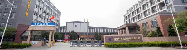 科源电气:研发及生产光伏专用箱变的优质供应商