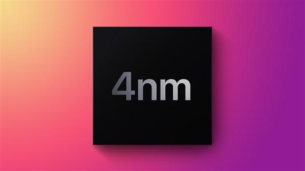 苹果向台积电预订产能:5nm的A15、4nm的M1升级版曝光