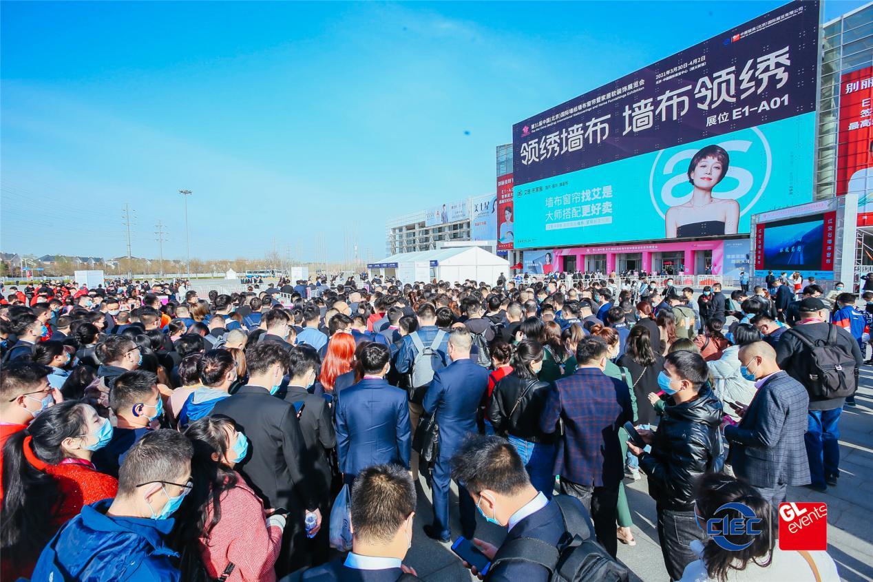 行业盛会,引领整体软装新时尚 | 北京墙纸墙布窗帘软装展览会今日盛大开幕