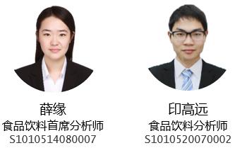 贵州茅台(600519):2020年顺利收官,看好长期高确定性增长
