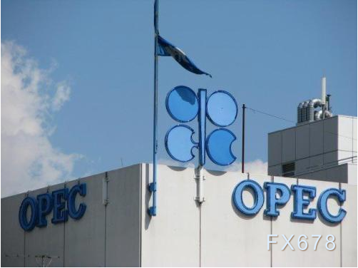 OPEC+联合技术委员会调降原油需求增长预估,上调供给预期