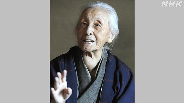 日本百岁抽象画家筱田桃红去世 幼年曾在中国学书画