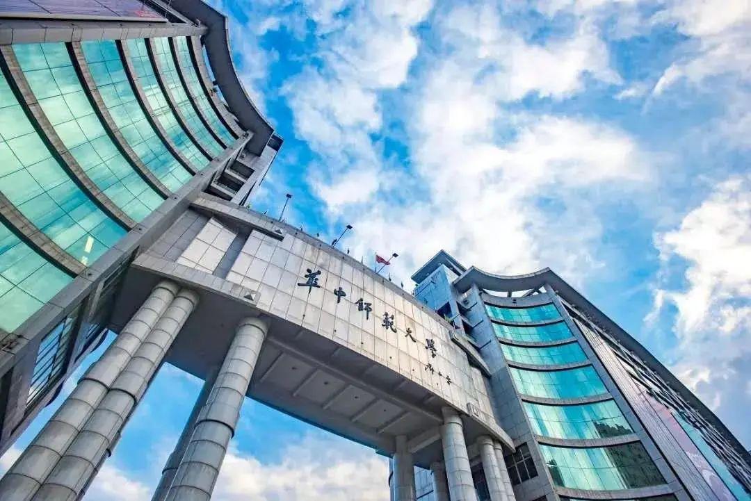 华中师大新增2个本科专业,其中一个为教育部首次设置!图片