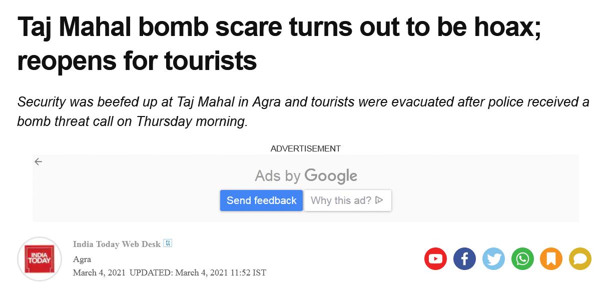 """印媒:泰姬陵""""遭炸弹威胁""""是骗局 已向游客重新开放"""