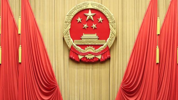 全国人大上海代表团组团,推选蒋卓庆为团长,龚正沈春耀刘学新为副团长图片