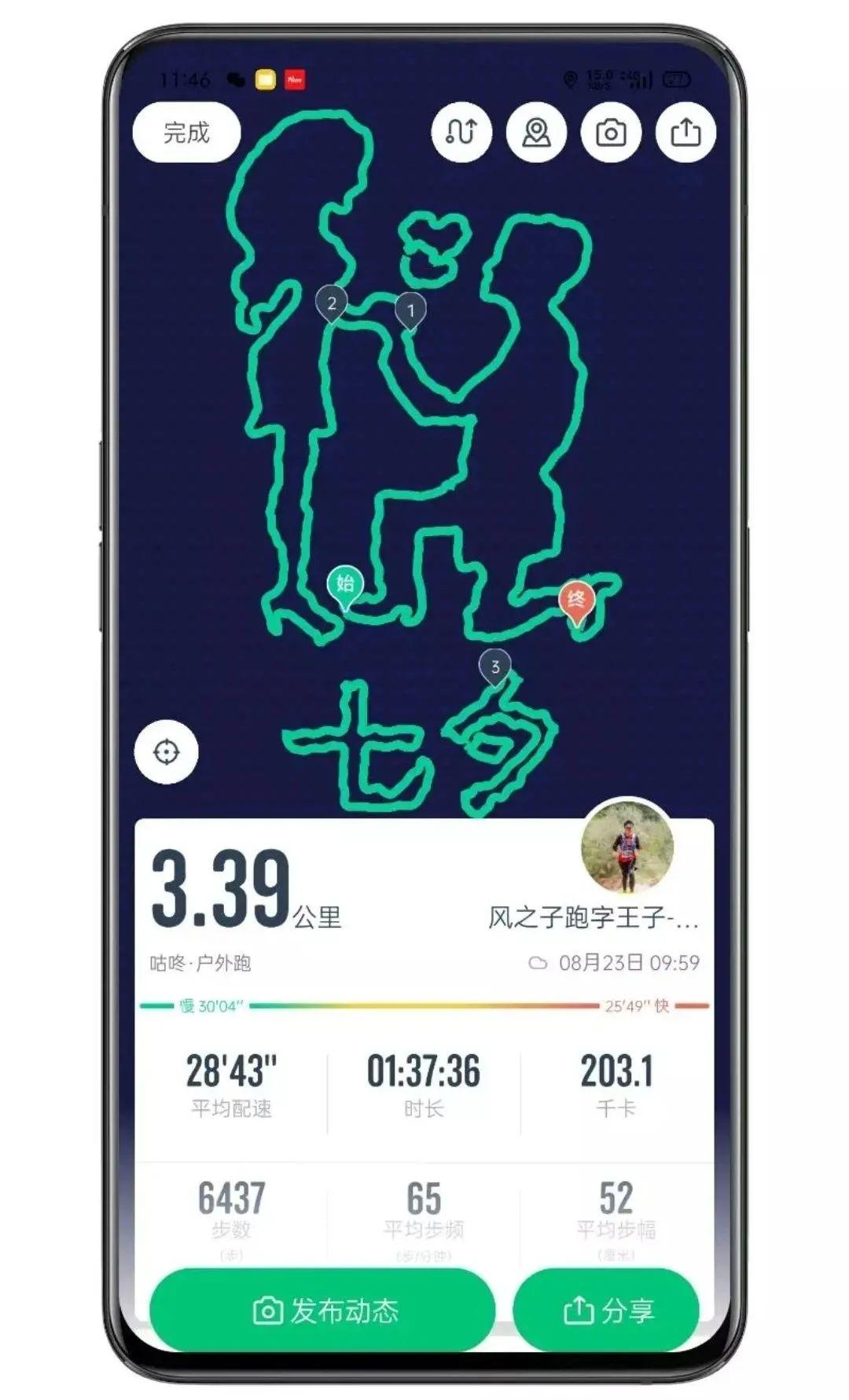 听障小伙靠跑步轨迹画达叔:用汗水代替泪水,这是跑者的最高致敬…