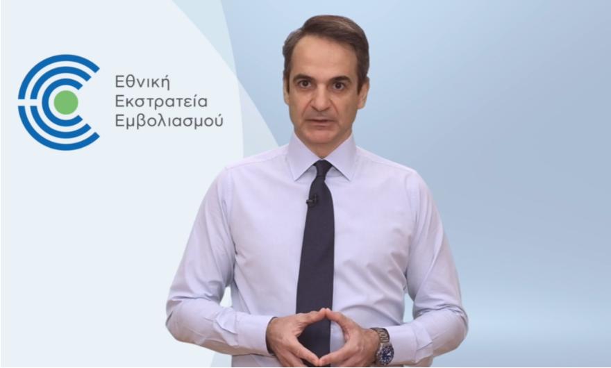 希腊总理:希腊疫苗接种工作进展良好
