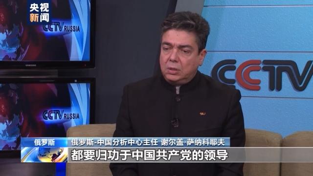 俄智库:战胜贫困和抗疫胜利彰显中国制度优势